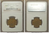 Ferdinand I brass Pattern Leu 1922 MS64 NGC, cf. KM-Pn186, Stamb-107-1.1 var. brass. A beautiful brass variant of this scarce pattern, unlisted in Kra...