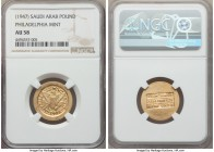Abd Al-Aziz bin Sa'ud gold Pound (Sovereign) ND (1947) AU58 NGC, Philadelphia mint, KM35. Mintage: 123,000. A highly collectable and ever-popular issu...