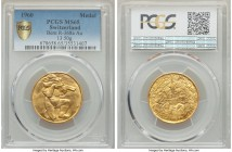 "Confederation gold ""Bern Shooting Festival"" Medal 1960-B MS65 PCGS, 13.50gm, Richter-368a. Playfully designed with foil-like surfaces and a painstakin..."