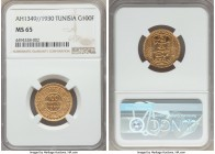 Ahmad Pasha Bey gold 100 Francs AH1349 (1930) MS65 NGC, Paris mint, KM257. Problem-free surfaces with ample luster.   HID99912102018