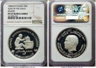 "Republic silver Proof Piefort ""Year of the Child"" 5 Dinars 1982-CHI PR67 Ultra Cameo NGC, Valcambi mint, KM-P2.  HID99912102018"