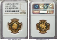 "Republic gold Proof ""Year of the Child"" 75 Dinars 1982-CHI PR69 Ultra Cameo NGC, KM317. A beautifully preserved jewel of the type.  HID99912102018"