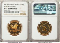 "Republic gold Proof ""Year of the Child"" 750 Dirhams AH 1400 (1980) PR67 Ultra Cameo NGC, KM8. Year of the Child issue. AGW 0.4968 oz.  HID99912102018"