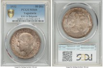 Alexander I 50 Dinara 1932-(K) MS66 PCGS, Belgrade mint, KM16. A considerable rarity for its supreme quality, the fields exuding a warm glow of lumine...