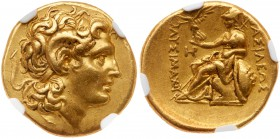Thracian Kingdom. Lysimachos. Gold Stater (8.42 g), as King, 306-281 BC. Pella, 286/5-282/1 BC. Diademed head of deified Alexander right, with horn of...