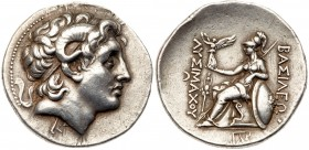 Thracian Kingdom. Lysimachos. Silver Tetradrachm (17.15 g), as King, 306-281 BC. Pergamon, ca. 287/6-282 BC. Diademed head of deified Alexander right,...
