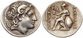 Thracian Kingdom. Lysimachos. Silver Tetradrachm (17.04 g), as King, 306-281 BC. Lampsakos, ca. 297/6-282/1 BC. Diademed head of deified Alexander rig...