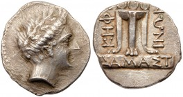 Illyro-Paeonian Region, Damastion. Silver Tetradrachm (13.42 g), ca. 365/0-350/45 BC. Kephi(sophon), magistrate. Laureate head of Apollo right. Revers...