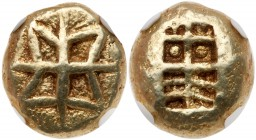 Ionia, Uncertain mint. Electrum Trite (4.68 g), ca. 625-600 BC. Lydo-Milesian standard. Geometric figure composed of a cross centered upon a polygon o...