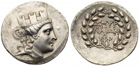 Ionia, Smyrna. Ca. 155-145 BC. Silver Tetradrachm (16.34 g). Menekrates, magistrate. Turreted head of Tyche right. Reverse: ZMYP/NAIΩN in two li...
