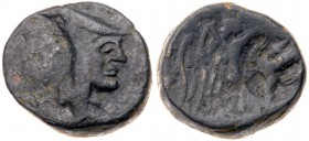 Armenian Kingdom of Sophene. Arkathias II. Æ Tetrachalkon (7.79 g), ca. 93-90-ca. 90/89 BC. Arkathiokerta(?). Head of Arkathias II right, wearin...