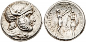 Seleukid Kingdom. Seleukos I Nikator. Silver Tetradrachm (17.38 g), 312-281 BC. Susa, ca. 303/2 BC. Head of hero right (assimilating Seleukos I, Alexa...