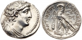 Seleukid Kingdom. Antiochos VII Euergetes. Silver Didrachm (6.97 g), 138-129 BC. Tyre, SE 177 (136/5 BC). Diademed and draped bust of Antiochos VII ri...