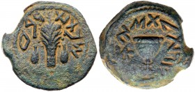 Judaea. The Jewish War. AE Eight Shekel (5.83), 66-70 CE. Jerusalem, Year 4 (60/70 CE). 'Year four (Paleo-Hebrew) luluv. Reverse: 'To the redemption o...