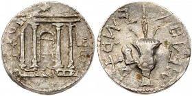 Judaea. Bar Kokhba Revolt. Silver Sela (14.53 g). Year Two. (133/4 CE). 'Simon' (Paleo-Hebrew), tetrastyle facade of the Temple of Jerusalem; show bre...
