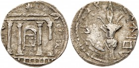 Judaea. Bar Kokhba Revolt. Silver Sela (13.74 g), 132-135 CE. Undated, attributed to Year 3. 'Simon' (Paleo-Hebrew) on two sides; star above facade of...