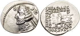 Parthian Kingdom. Orodes II. Silver Drachm (3.96 g), 57-38 BC. Rhagai. Diademed and draped bust of Orodes II left; in left field, star; in right field...
