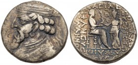 Parthian Kingdom. Vonones I. BI Tetradrachm (13.79 g), ca. AD 8-12. Seleukeia on the Tigris, Gorpiaios SE 323(?) (August AD 12). Diademed bust of Vono...