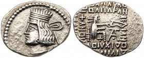 Parthian Kingdom. Pakoros I. Silver Drachm (3.44 g), ca. AD 78-120. Ekbatana. Diademed beardless bust of Pakoros I left. Reverse: Archer seated right ...