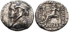 Elymaian Kingdom. Kamnaskires III, with Anzaze. Silver Drachm (3.42 g), ca. 82/1-73/2 BC. Seleukeia on the Hedyphon, uncertain date. Conjoined busts o...