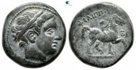 Kings of Macedon. Uncertain mint in Macedon. Philip II of Macedon 359-336 BC. Double Unit Æ