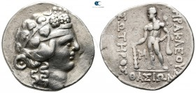 Islands off Thrace. Thasos 148-80 BC. Apparently an early imitation. Tetradrachm AR