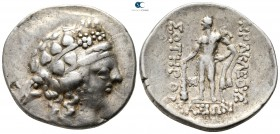 Islands off Thrace. Thasos circa 148-80 BC. A very early imitation. Tetradrachm AR
