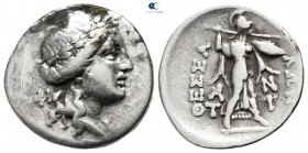 Thessaly. Thessalian League 200-100 BC. Anti–, magistrate. Drachm AR