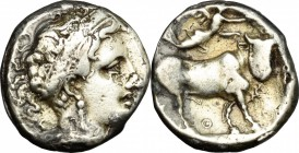 Greek Italy. Central and Southern Campania, Neapolis. AR Didrachm, 395-385 BC. D/ Female head right. R/ Man-headed bull right; above, Nike flying. HN ...