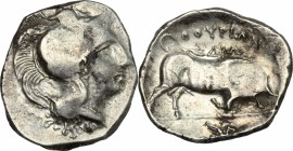 Greek Italy. Southern Lucania, Thurium. AR Stater, 300-280 BC. D/ Head of Athena right, helmeted; helmet decorated with Scylla. R/ Bull butting right;...