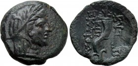 THRACE. Byzantion. Ae (3rd century BC). Hekatodoros, magistrate.
