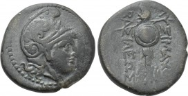 KINGS OF THRACE (Macedonian). Lysimachos (305-281 BC). Ae. Uncertain mint in Western Asia Minor.