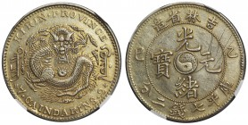 China - Kirin - Dollar 1905 Rosettes