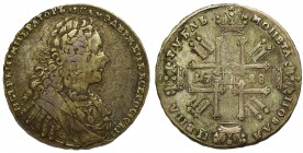 Russia Peter II - Rubel 1728 Mosov