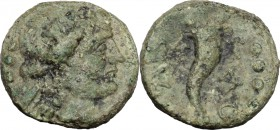 Greek Italy. Northern Lucania, Paestum. AE Triens, 218-201 BC. D/ Female head right, wearing ivy-wreath. R/ Cornucopiae. HN Italy 1191. AE. g. 4.11 mm...