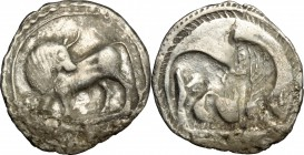 Greek Italy. Southern Lucania, Sybaris. AR Drachm, 550-510 BC. D/ Bull standing left, head turned back. R/ Incuse bull standing right, head turned bac...