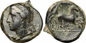 Greek Italy. Bruttium, The Brettii. AE 20mm, c. 270 BC. D/ Head of Apollo left. R/ Biga right. HN Italy 1940. AE. g. 7.27 mm. 20.00 Dark green patina....