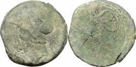 Greek Italy. Bruttium, The Brettii. AE Double, 211-208 BC. D/ Head of Ares left, helmeted. R/ Athena moving right, holding spear and large shield. HN ...