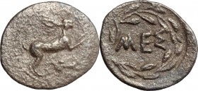 Sicily. Messana. AR Litra, 461-396 BC. D/ Hare springing right; below, ivy-leaf. R/ ΜΕΣ within wreath. SNG Cop. 411. AR. g. 0.70 mm. 13.00 Toned. Good...