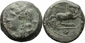 Sicily. Syracuse. Hiketas II (287-278 BC). AE Bronze, 287-278 BC. D/ Head of Kore left; wearing wreath; behind, symbol. R/ Nike driving galloping biga...