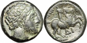Continental Greece. Kings of Macedon. Philip II (359-336 BC). AE 16mm, 359-336 BC. D/ Head of Apollo right, wearing taenia. R/ Horseman galloping righ...