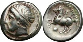 Continental Greece. Kings of Macedon. Philip II (359-336 BC). AE 18mm, 359-336 BC. D/ Head of Apollo left, wearing taenia. R/ Horseman galloping left....