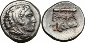 Continental Greece. Kings of Macedon. Alexander III 'the Great' (336-323 BC). AE 18mm, 336-323 BC. D/ Head of Heracles right, wearing lion's skin. R/ ...