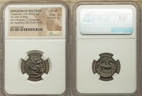 MACEDONIAN KINGDOM. Cassander (316-298/7 BC). AE unit (20mm, 5.99 gm, 12h). NGC Choice VF 5/5 - 3/5. Uncertain mint in Macedonia, ca. 306-297 BC. Head...