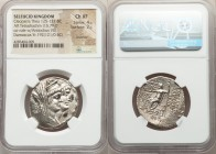 SELEUCID KINGDOM. Cleopatra Thea and Antiochus VIII (125-121 BC). AR tetradrachm (28mm, 15.79 gm, 1h). NGC Choice XF 4/5 - 2/5, brushed. Damascus, dat...