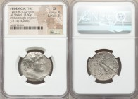 PHOENICIA. Tyre. Ca. 126/5 BC-AD 65/6. AR shekel (27mm, 13.80 gm, 12h). NGC XF 4/5 - 3/5. Dated Civic Year 114 (13/2 BC). Laureate bust of Melqart rig...