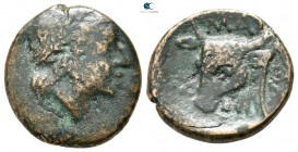 Epeiros. Uncertain mint. The Athamanes circa 168-146 BC. Bronze Æ