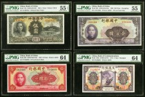 China Bank of China 5; 10; 100 Yuan 1935; 1940 (2) Pick 77b; 85b; 88b PMG About Uncirculated 55 EPQ; Choice Uncirculated 64; About Uncirculated 55. Ch...