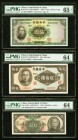 China Central Bank of China 5; 500 Yuan 1936; 1944 Pick 217a; 267 PMG Gem Uncirculated 65 EPQ; Choice Uncirculated 64. China Central Bank of China 10 ...