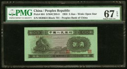 China People's Bank of China 2 Jiao 1953 Pick 864 S/M#C283-5 PMG Superb Gem Unc 67 EPQ.   HID09801242017